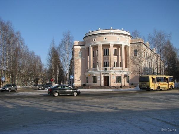 здание Ухтабанка Улицы города Ухта