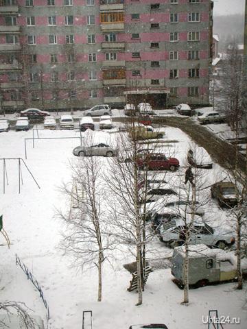 ул. Интернациональная Улицы города Ухта