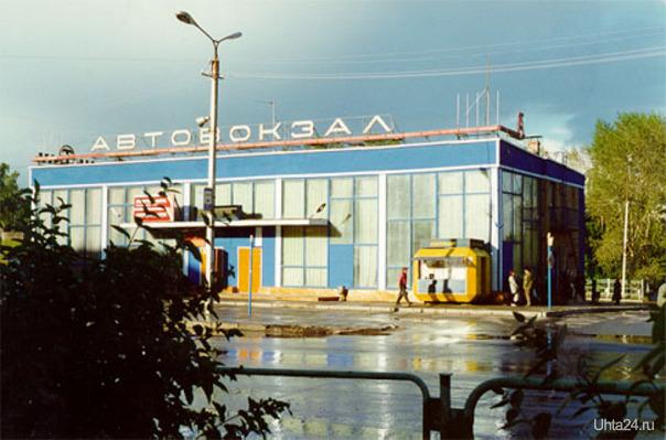 Автовокзал Улицы города Ухта