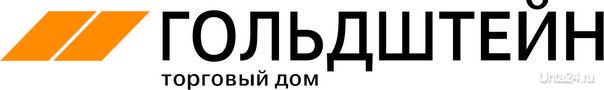 ГОЛЬДШТЕЙН Г.Д., ИП Ухта