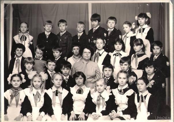 школа №18 год 1983 Наши люди Ухта