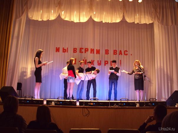 концерт в ГорноНефтяном  Ухта