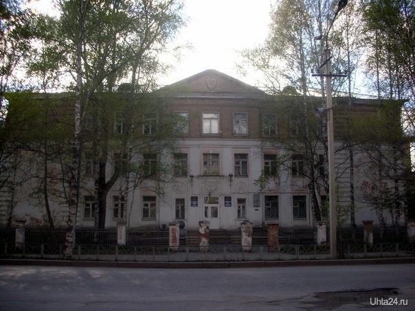 школа №2 Улицы города Ухта