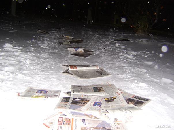 """В субботу """"?"""" распространили газеты, """"читает"""" их природа,... Разное Ухта"""