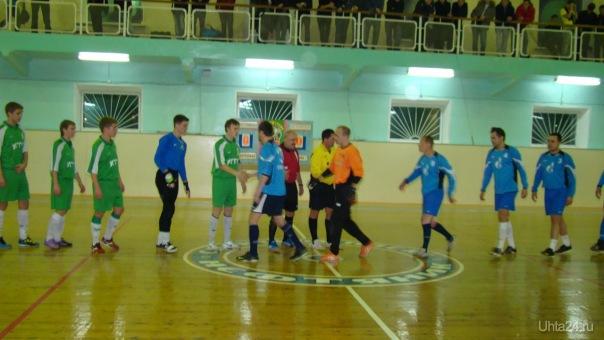 финал кубка ффгу  Ухта