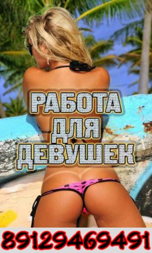 Русская плешка в белгороде геи. . Интим досуг по телефону, телефоны досуга