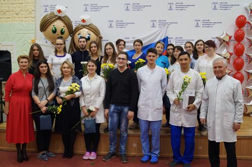 В Ухтинскую городскую больницу №1 пришли молодые кадры