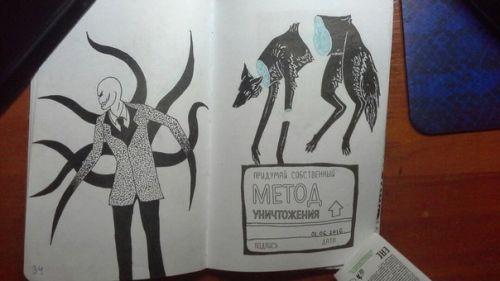 SMM Продвижение Одесса, Реклама в Социальных Сетях